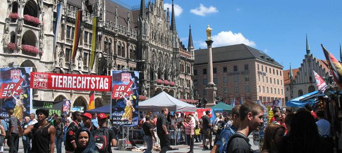 <h3>Германия</h3><br/>Мюнхен.Центральная площадь города