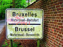Брюссель - двуязычие