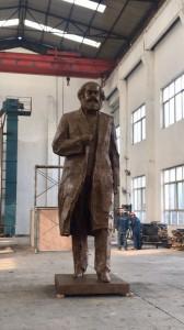 Китайский-Карл-Маркс