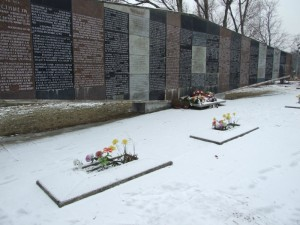 Кладбище Советских солдат Вроцлав
