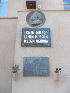 Музей В.И.Ленина