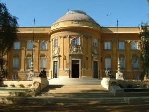 Музей Дери