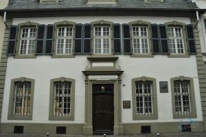 дом, где родился Маркс