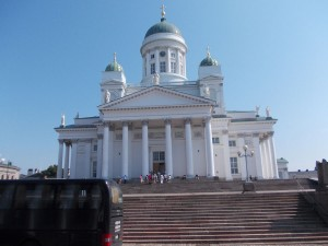 кафедральный